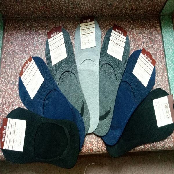 Combo 5 đôi tất nam cổ ngắn hàng xuất Nhật