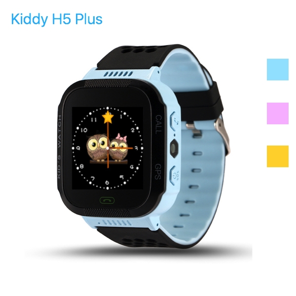 kiddy-h5-plus