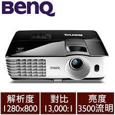 may-chieu-benq-mw603