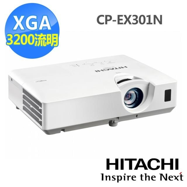 may-chieu-hitachi-cp-ex301n