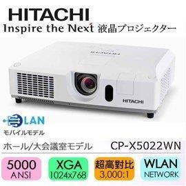 may-chieu-hitachi-cp-x5022wn