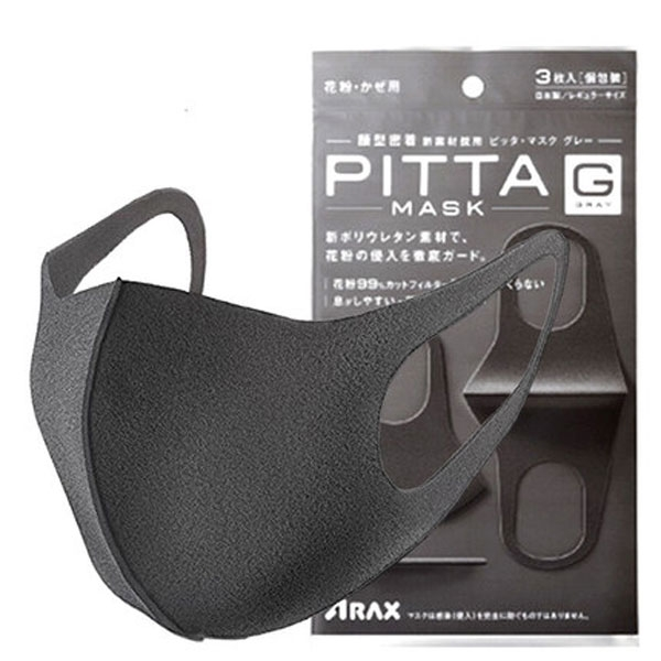 Khẩu trang kháng khuẩn 99% Pitta mask set 3 màu xám Siêu thị ...