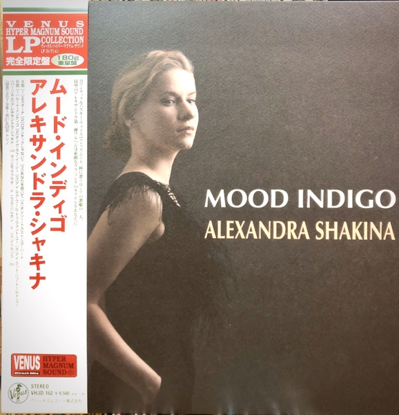 dia-than-lp-mood-indigo-alexadra-shakina