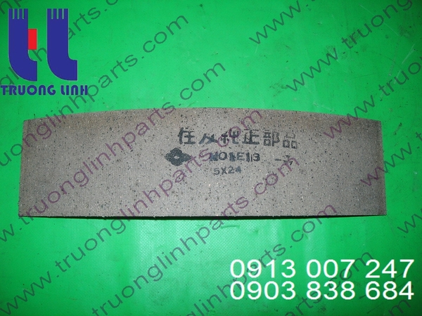 Pad 01E0013 of Brake for Crane, SUMITOMO