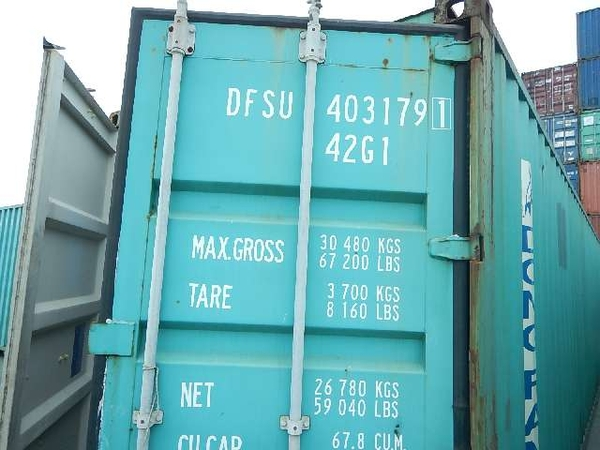 Container 40Feet DC DSFU 4031791