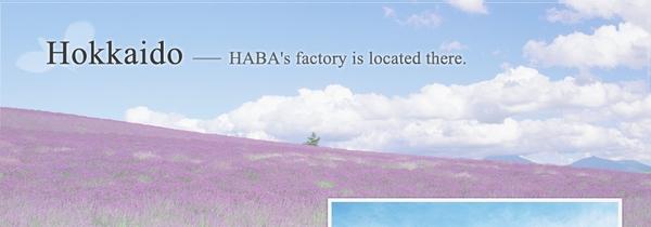 Nhà máy xanh Haba tại Hokkaido