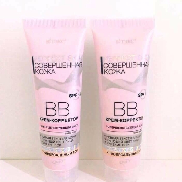 Kem Nền BB cream 9 in 1 Perfect Skin Của Nga