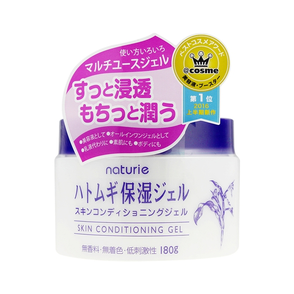 kem-duong-skin-conditioner-naturie-nhat