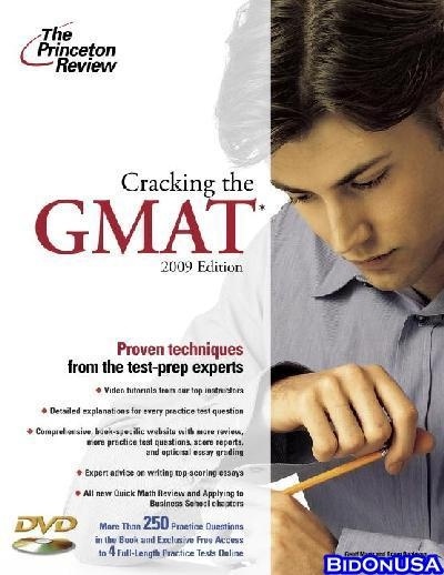 Cracking the GMAT , 2009 Edition With DVD