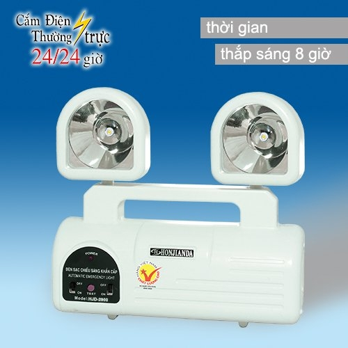 den-su-co-honjianda-hjd-2900led