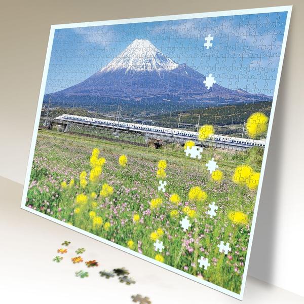 Núi Phú Sỹ (Fuji)