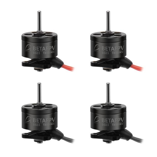 0603 1S Brushless Motors