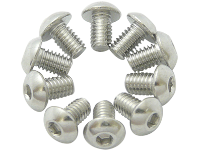 M2.5x4mm Button Head Screw