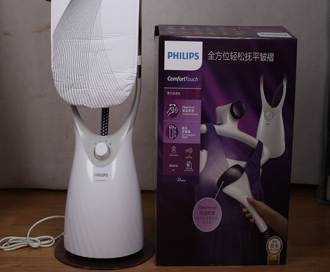 ban-ui-hoi-nuoc-dung-philips-gc554