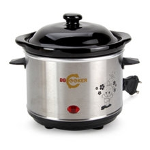 hang-co-san-long-noi-nau-chao-da-nang-han-quoc-bbcooker-bs07