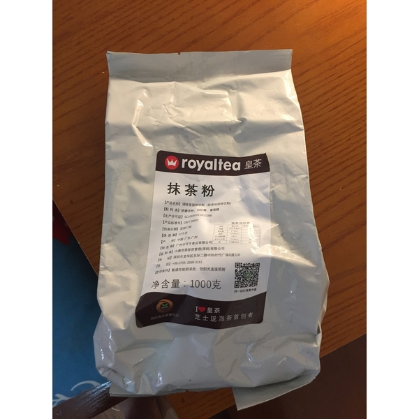 bot-matcha-royal-tea-tui-1kg