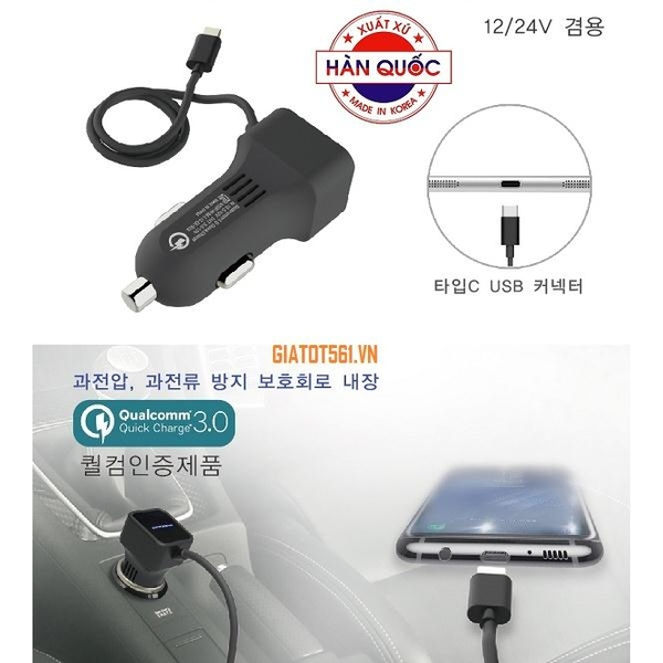 chan-sac-nhanh-qualcomm-quick-charge-3-0a-zingaro-korea-dl-923