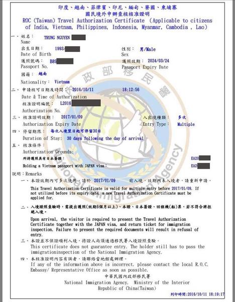 Visa Đài Loan đôi điều cần biết từ 8/2018