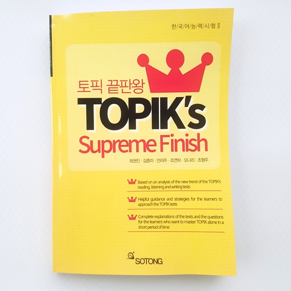 luyen-thi-topik-ii-topik-supreme-finish
