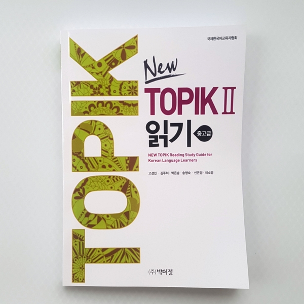 topik-ii-luyen-doc-new-topik-ii