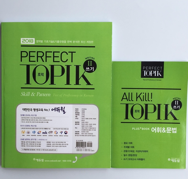 topik-ii-luyen-viet-perfect-writing