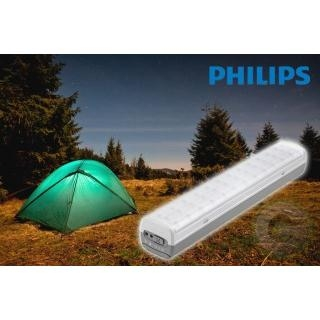 den-sac-led-philips-essential-30505