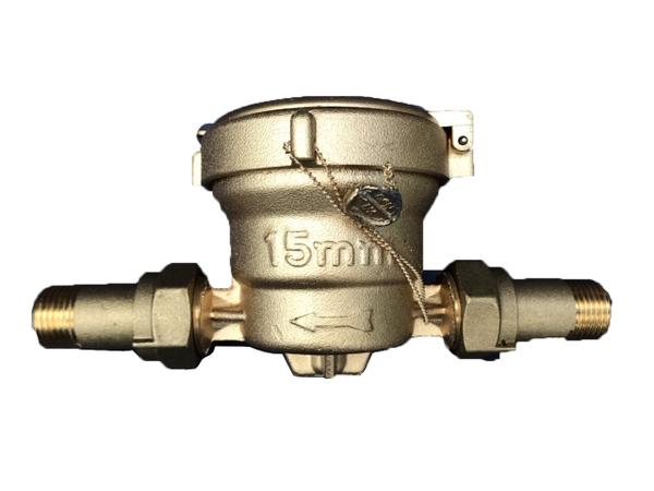 Đồng hồ nước Sanwa ren 21mm Thái Lan có kiểm định