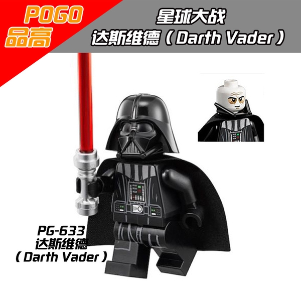 Minifigures Star Wars Nhân Vật Darth Vader PG633
