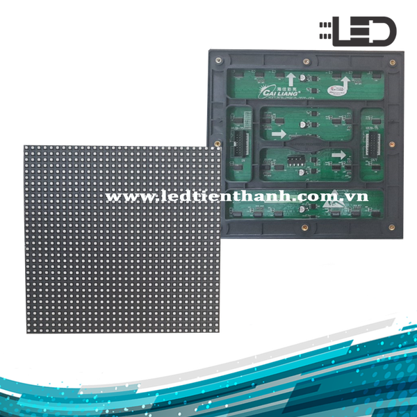 module-p6-full-color-outdoor