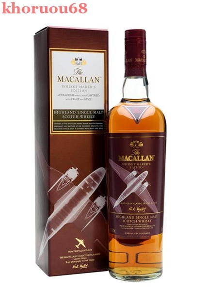 Rượu Macallan Whisky Maker's Edition X-Ray 1930s Propeller Plane