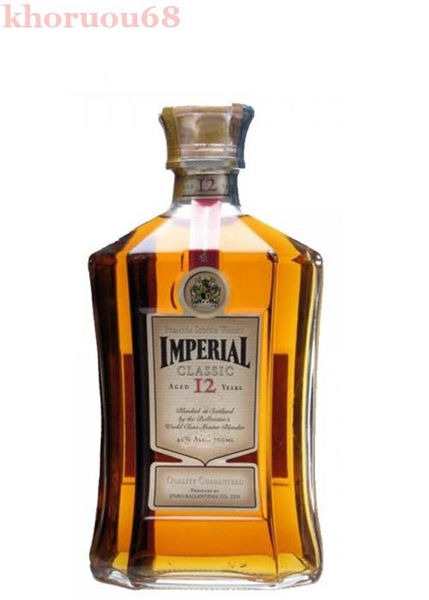 Imperial 12