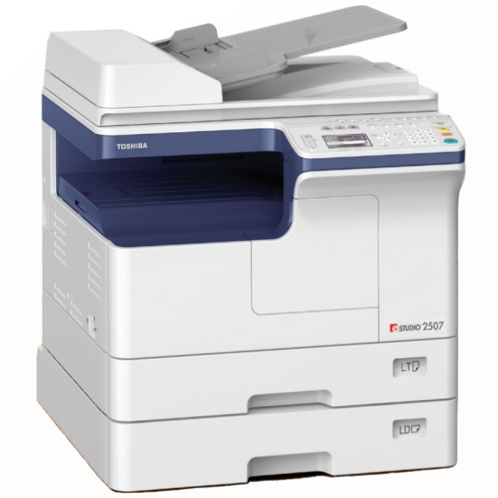 may-photocopy-toshiba-digital-copier-e-studio-2507