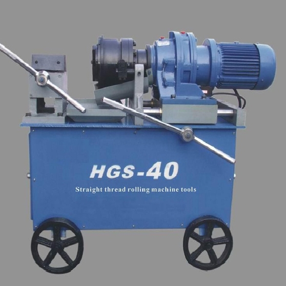 may-can-ren-hgs-40