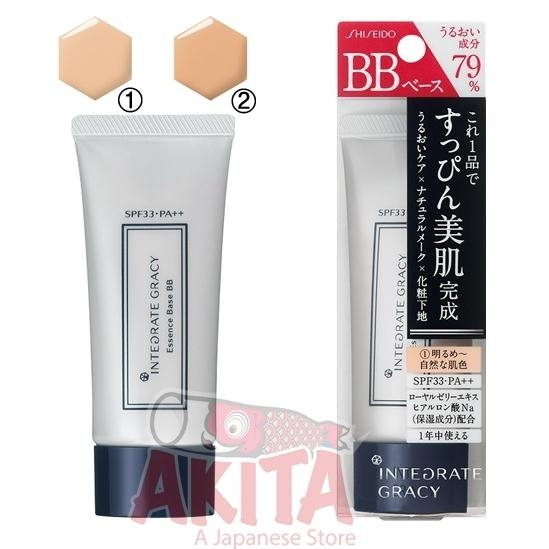 kem-lot-bb-shiseido-integrate-gracy-spf33