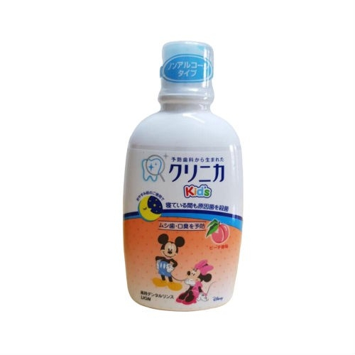 nuoc-suc-mieng-lion-kid-vi-dao-250ml