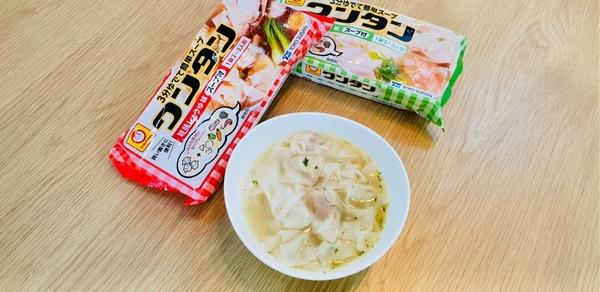 Hoành thánh ăn liền Toyo Suisan vị Tôm thịt gói 55gr (Xanh lá ...