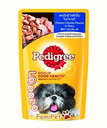 Thức Ăn Cho Chó Lớn Pedigree Vị Gà Nấu Sốt
