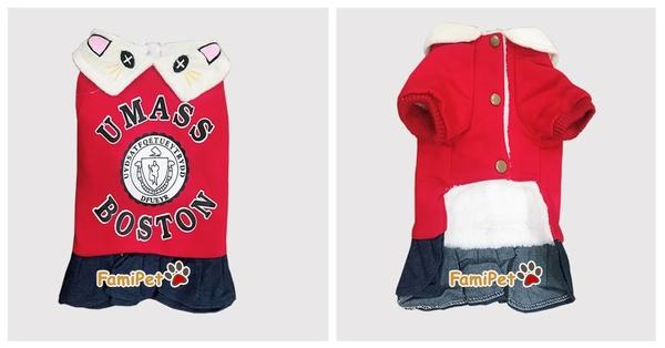 Váy Áo Cho Chó Umass Boston Màu Đỏ