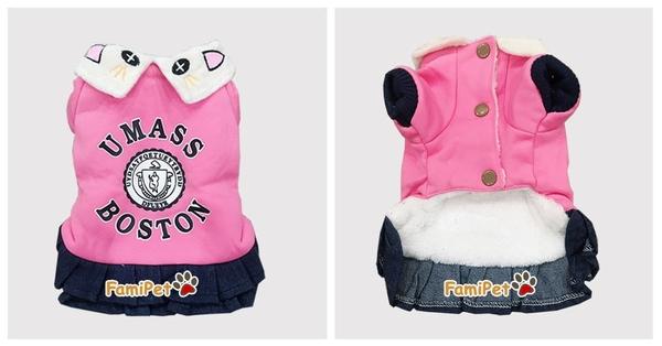 Váy Áo Cho Chó Umass Boston Màu Hồng