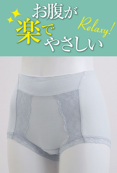 Ladies HZ2161 - Quần lót ren bụng Nhật