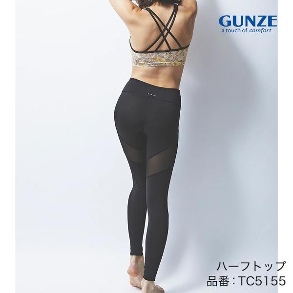 Legging Tuché TC5161 - Quần tập nữ Nhật Bản