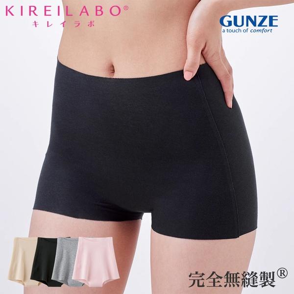 Kirelabo KL2062 - Quần lót gen bụng Nhật