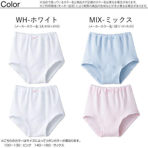 Girl Couple AF5755B - Cặp đôi quần lót bé gái Nhật Bản