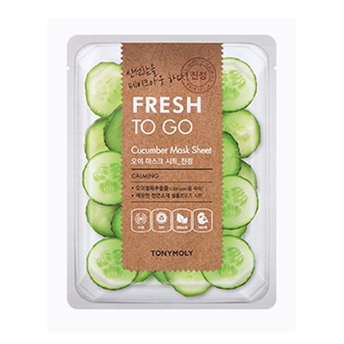 fresh-to-go-cucumber-mask-sheet2