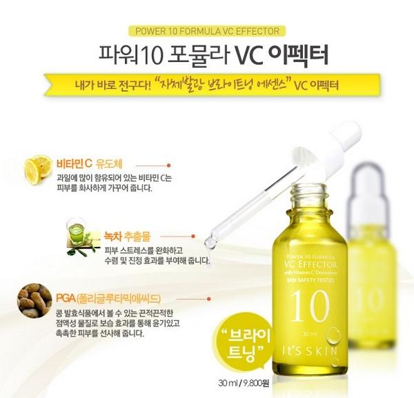 Tinh Chất Vitamin C Dưỡng Trắng Da It's Skin Power 10 Formula VC Effector  (Radiance) 30ml - LOVESKINCARE