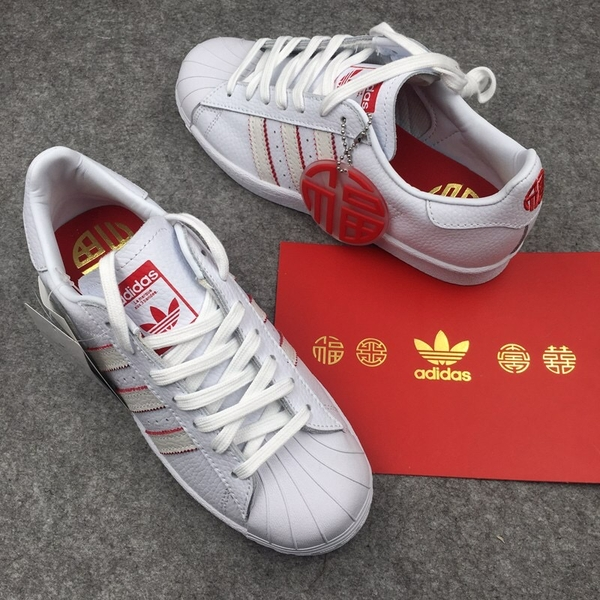 [DB2569] M ADIDAS SUPERSTAR 80S CHINESE NEW YEAR