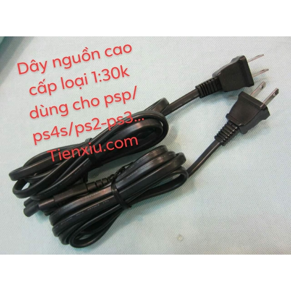day-nguon-cao-cap-fake-cho-ps4-slim