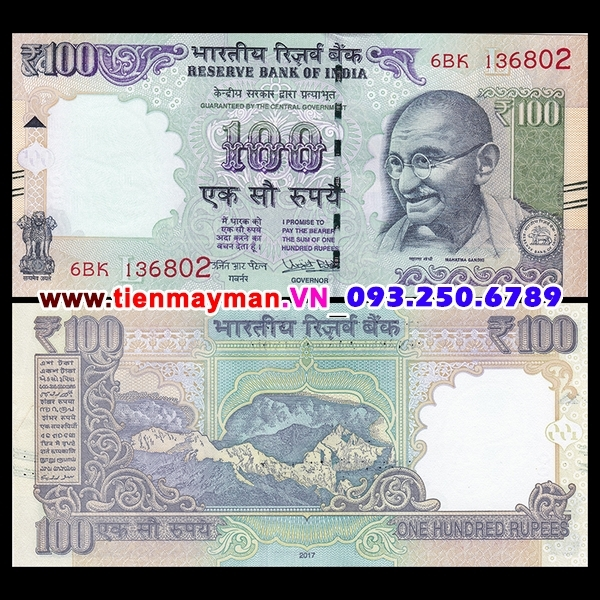 Tiền giấy India 100 Rupee 2010 UNC