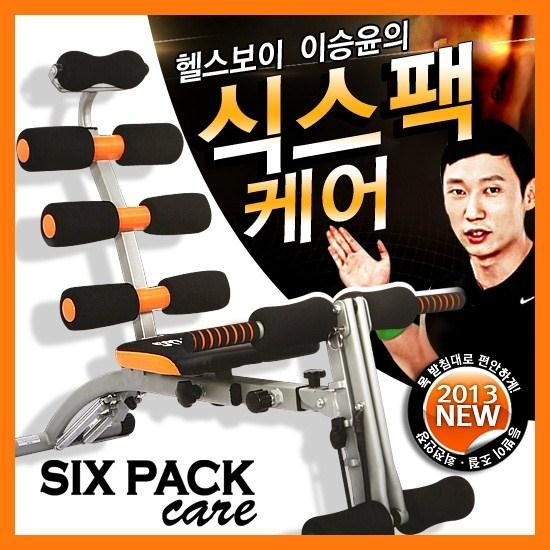 may-tap-co-bung-six-pack-care
