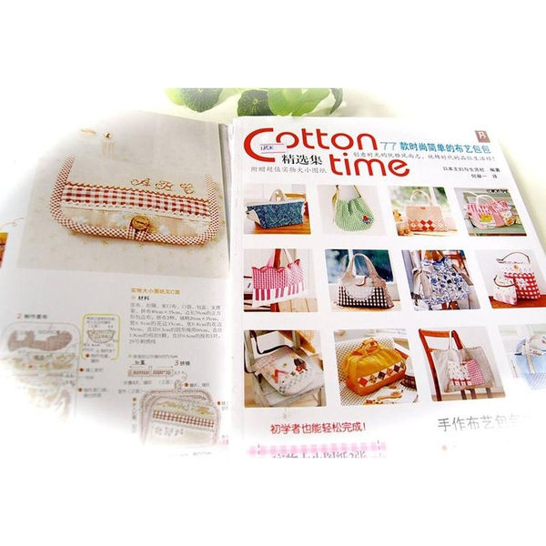 sach-cotton-time-4